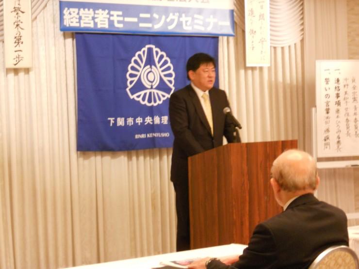 上野さんスピーチ