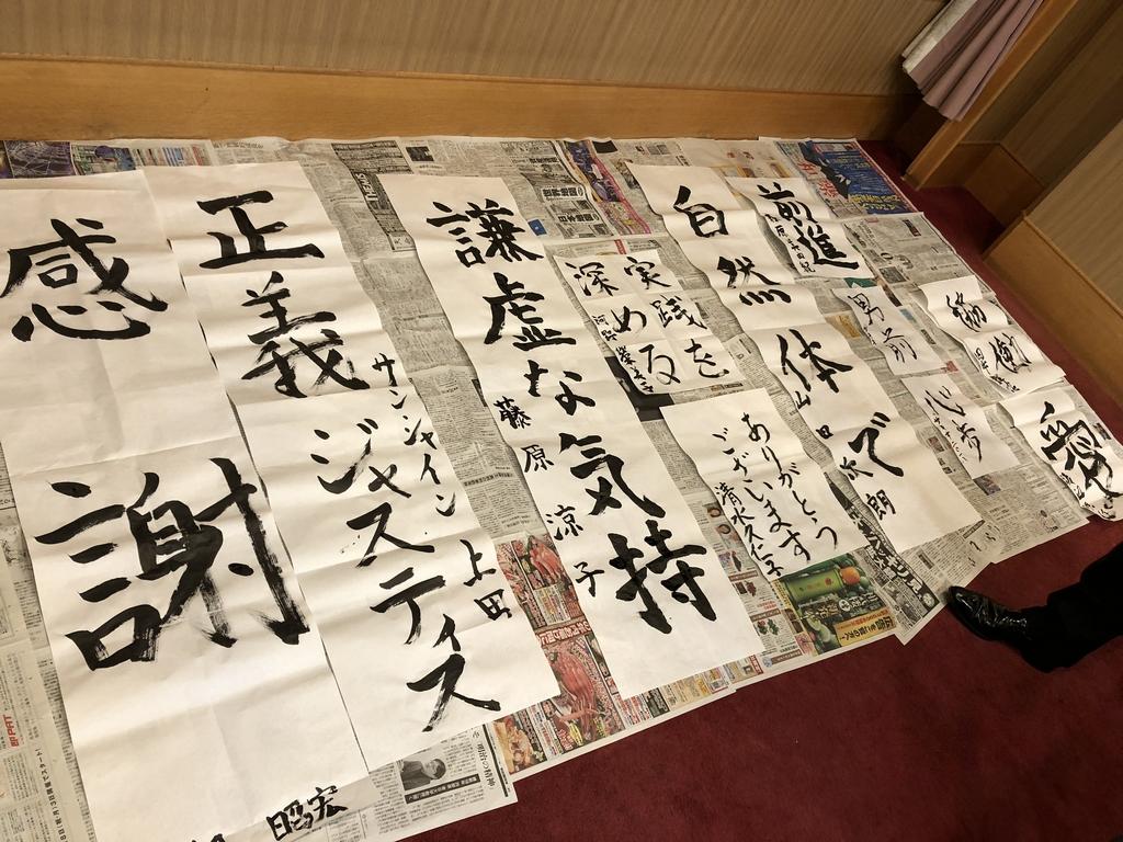 yuda180110-9