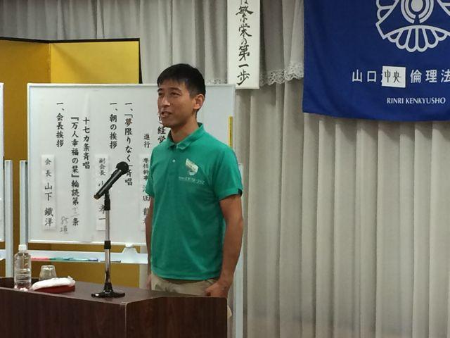 津田龍春 専任幹事
