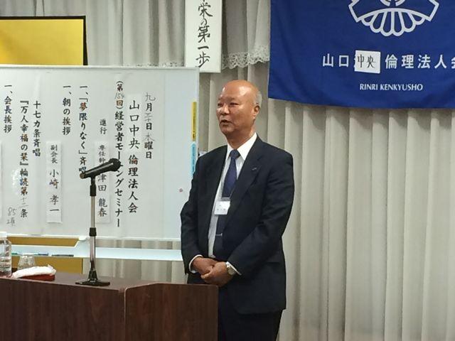田中輝昭 幹事