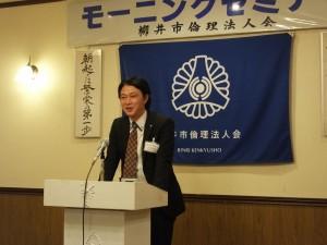 20151111会員スピーチ