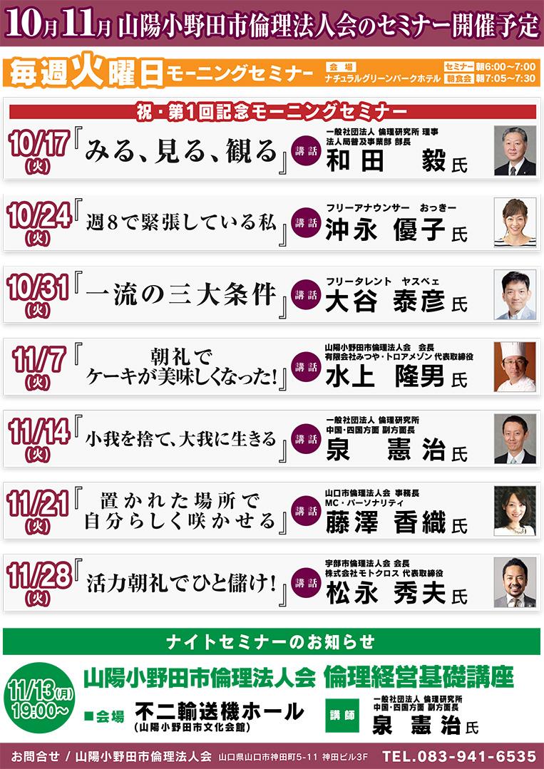sanyouonoda_MS113