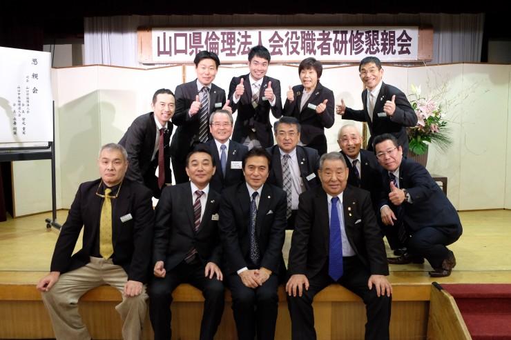 柳井市DSCF2992