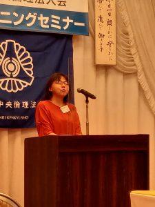 正田千尋 広報委員長
