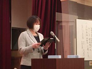 下関市中央倫理法人会
